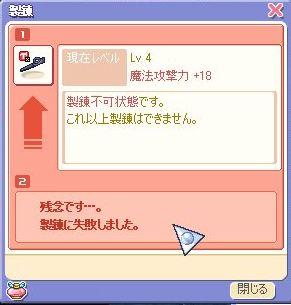 ク敗orz.jpg