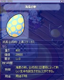 卵!たまご!.jpg