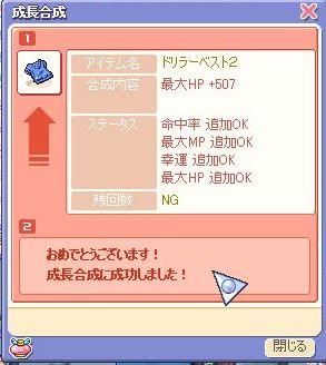 screenshot0501.jpg