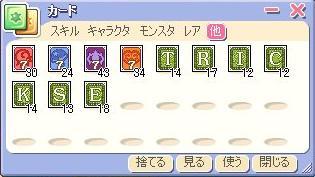 100個開封.JPG