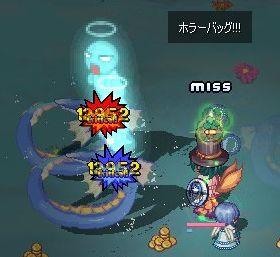 恐ポケ対リバ.jpg