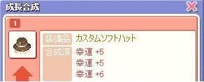 ごみにされました〜.JPG