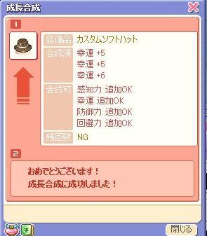 めでたくないわ!.JPG