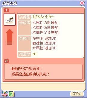 グスン.JPG