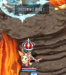 技神剣.JPG