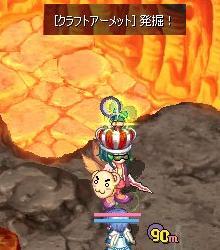 蔵アメ.JPG