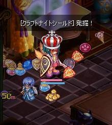 蔵騎士.JPG